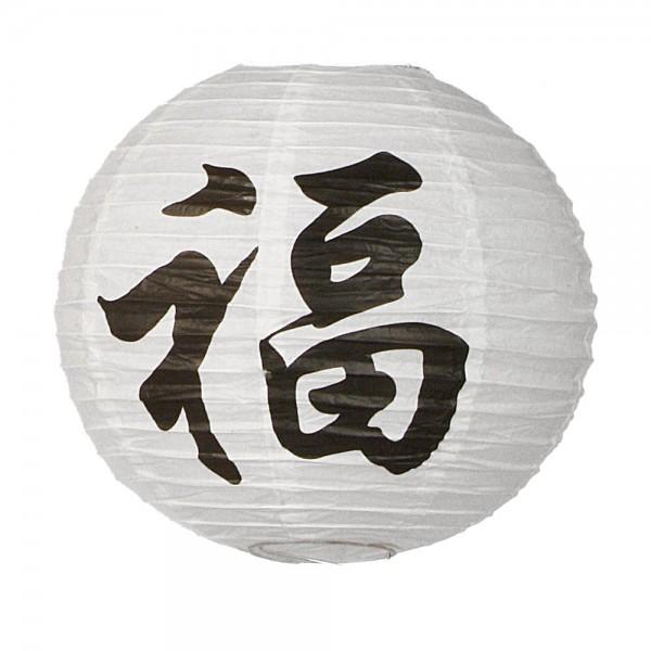 Lampion asiatische Schriftzeichen weiß, Ø 30 cm